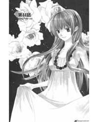Special a 44 Volume Vol. 44 by Maki, Minami