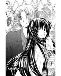 Special a 51 Volume Vol. 51 by Maki, Minami