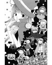 Special a 55 Volume Vol. 55 by Maki, Minami