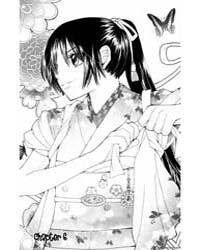 Special a 6 Volume Vol. 6 by Maki, Minami