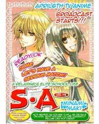 Special a 79 Volume Vol. 79 by Maki, Minami