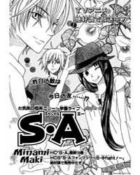 Special a 89 Volume Vol. 89 by Maki, Minami