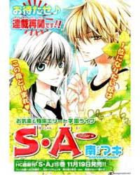 Special a 91 Volume Vol. 91 by Maki, Minami