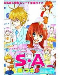 Special a 94 Volume Vol. 94 by Maki, Minami