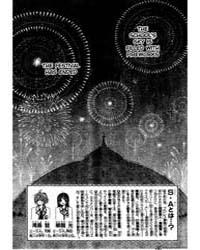 Special a 99 Volume Vol. 99 by Maki, Minami