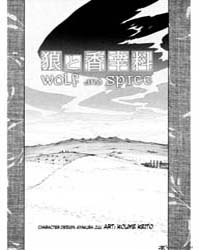 Spice and Wolf (Okami to Koshinryo) : Is... Volume No. 1 by Isuna, Hasekura