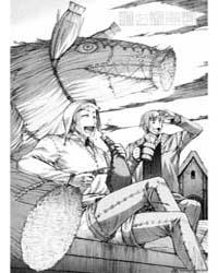 Spice and Wolf (Okami to Koshinryo) : Is... Volume No. 11 by Isuna, Hasekura