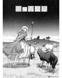 Spice and Wolf (Okami to Koshinryo) : Is... Volume No. 21 by Isuna, Hasekura