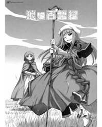 Spice and Wolf (Okami to Koshinryo) : Is... Volume No. 22 by Isuna, Hasekura