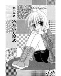 Spiral - Suiri No Kizuna 17: 5 O'Clock's... Volume Vol. 17 by Shirodaira, Kyou