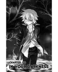Spiral - Suiri No Kizuna 7: the Explosio... Volume Vol. 7 by Shirodaira, Kyou