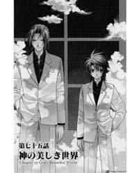 Spiral - Suiri No Kizuna 74: One Certain... Volume Vol. 74 by Shirodaira, Kyou
