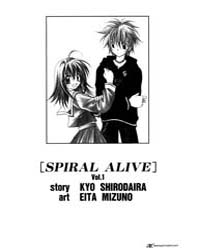 Spiral Alive 1: What Would You Do in Thi... Volume No. 1 by Kyou, Shirodaira