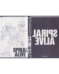 Spiral Alive 7 Volume No. 7 by Kyou, Shirodaira