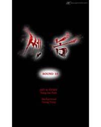Ssen Nom 10 Volume Vol. 10 by Park, Yong Jae