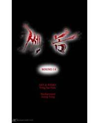 Ssen Nom 14 Volume Vol. 14 by Park, Yong Jae