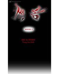 Ssen Nom 2 Volume Vol. 2 by Park, Yong Jae