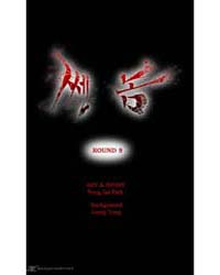 Ssen Nom 9 Volume Vol. 9 by Park, Yong Jae