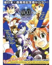 Star Ocean 2 Second Evolution 7 Volume Vol. 7 by