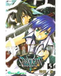 Star Ocean Till the End of Time 17: Dugg... Volume No. 17 by Akira, Kanda