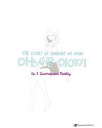 Story of Someone We Know 5 Volume Vol. 5 by Omyo