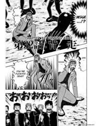 Strongest Man Kurosawa 32 : 32 Volume Vol. 32 by Fukumoto, Nobuyuki