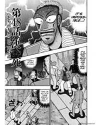 Strongest Man Kurosawa 48 : Do or Die Volume Vol. 48 by Fukumoto, Nobuyuki