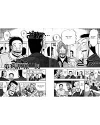 Strongest Man Kurosawa 58 : Faction Volume Vol. 58 by Fukumoto, Nobuyuki