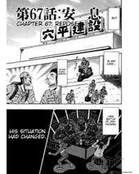 Strongest Man Kurosawa 67 : Repose Volume Vol. 67 by Fukumoto, Nobuyuki