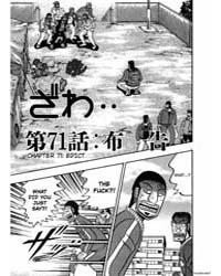 Strongest Man Kurosawa 71 : Edict Volume Vol. 71 by Fukumoto, Nobuyuki