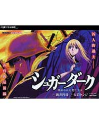 Sugar Dark 10 Volume Vol. 10 by Enji, Arai
