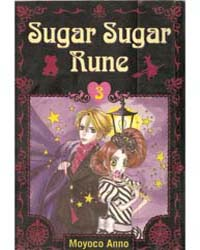 Sugar Sugar Rune 13 : 13 Volume Vol. 13 by Anno, Moyoko
