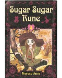 Sugar Sugar Rune 19 : 19 Volume Vol. 19 by Anno, Moyoko