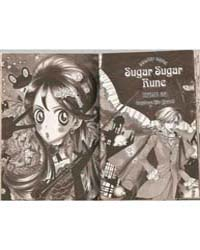 Sugar Sugar Rune 23 : 23 Volume Vol. 23 by Anno, Moyoko