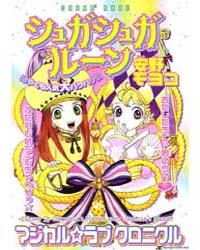 Sugar Sugar Rune 2 : 2 Volume Vol. 2 by Anno, Moyoko