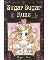 Sugar Sugar Rune 39 : 39 Volume Vol. 39 by Anno, Moyoko