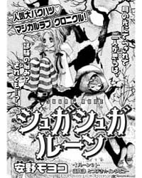 Sugar Sugar Rune 3 : 3 Volume Vol. 3 by Anno, Moyoko