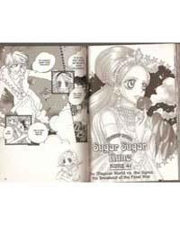 Sugar Sugar Rune 41 : 41 Volume Vol. 41 by Anno, Moyoko