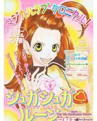 Sugar Sugar Rune 4 : 4 Volume Vol. 4 by Anno, Moyoko