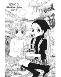 Sugar Sugar Rune 5 : 5 Volume Vol. 5 by Anno, Moyoko