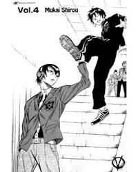 Sugarless (Hosokawa Masami) 4: Mukai Shi... Volume Vol. 4 by Masami, Hosokawa