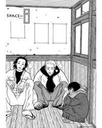 Sukima Suki 8: 8 Volume Vol. 8 by Yumiunita