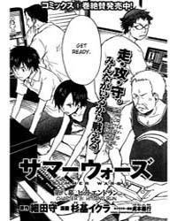 Summer Wars 8: Hit and Run Volume Vol. 8 by Sadamoto, Yoshiyuki
