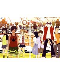 Summer Wars King Kazuma Vs Queen Ozu 1 Volume Vol. 1 by Mamoru, Hosoda
