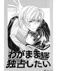 Sunao Ni Nare! 2 : 2 Volume Vol. 2 by Fujii, Sakuya