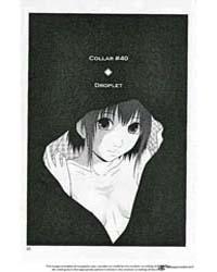 Sundome : Issue 39 Volume No. 39 by Okada, Kazuto