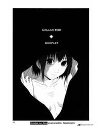 Sundome 40: 40 Volume Vol. 40 by Okada, Kazuto