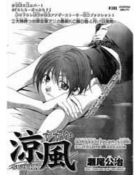 Suzuka 10: Lovesickness Volume Vol. 10 by Seo, Kouji