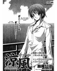 Suzuka 106: Unhappiness Volume Vol. 106 by Seo, Kouji