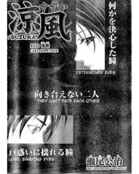 Suzuka 110: Tomorrow Volume Vol. 110 by Seo, Kouji